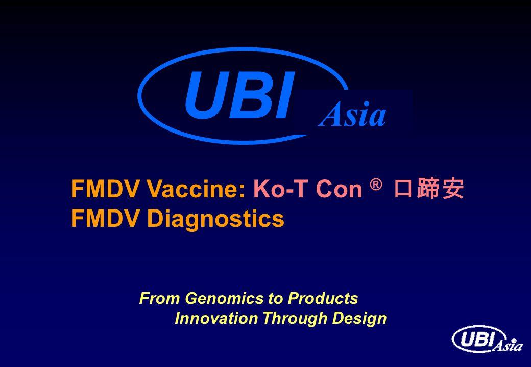 Reasons to Choose Taiwan UBI Asia in Partnership with UBI ... - photo#10