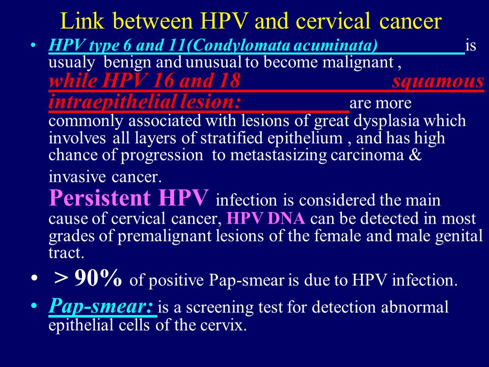 Link between HPV and cervical cancer