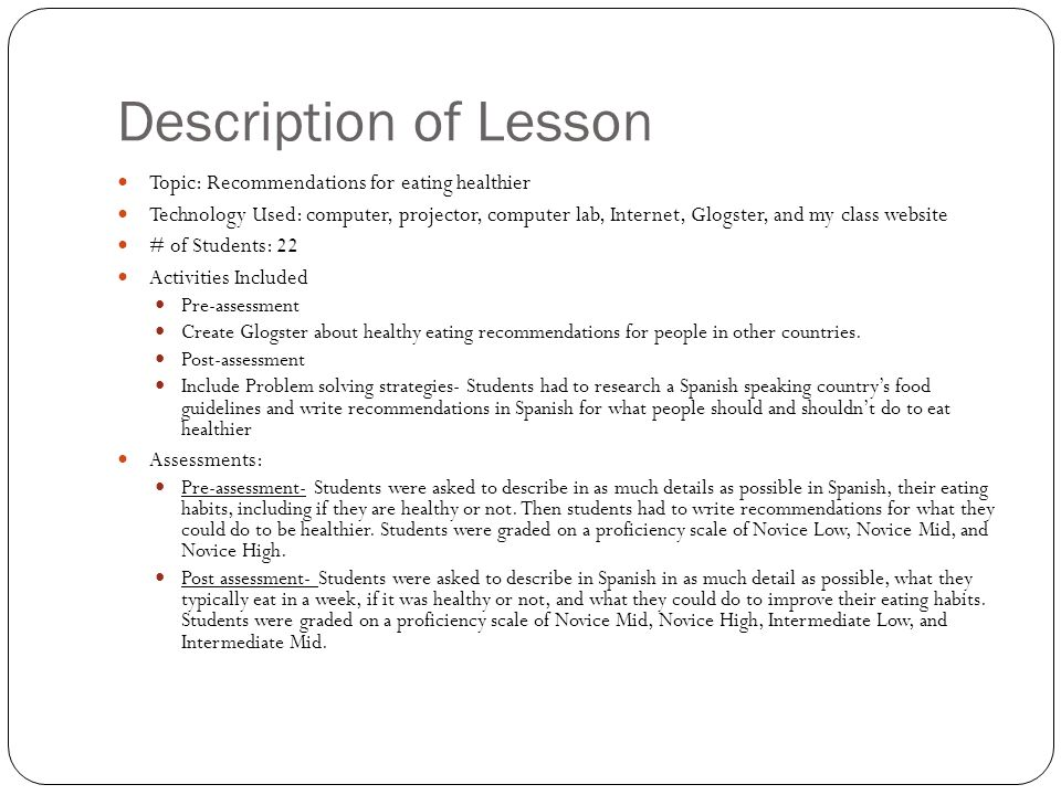 Description of Lesson Topic: Recommendations for eating healthier