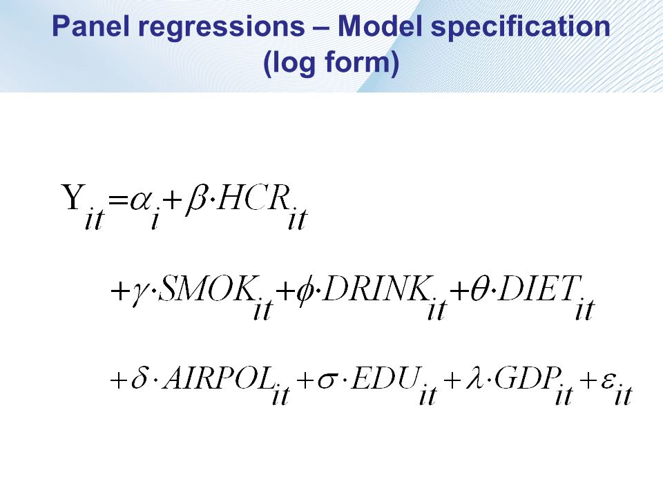 Panel regressions – Model specification (log form)