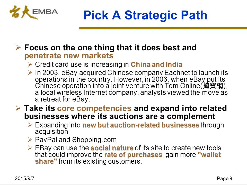 what is ebay core competency how does it related to their chosen strategy This is the online home of the catalogue of federal government leadership development programs (fedldp) here you will find a searchable electronic library of programs offered by federal departments and agencies to foster the development of leadership skills in their employees.