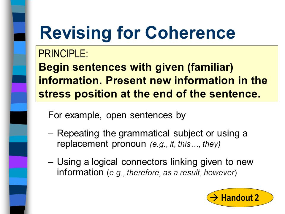 Revising an essay for coherence