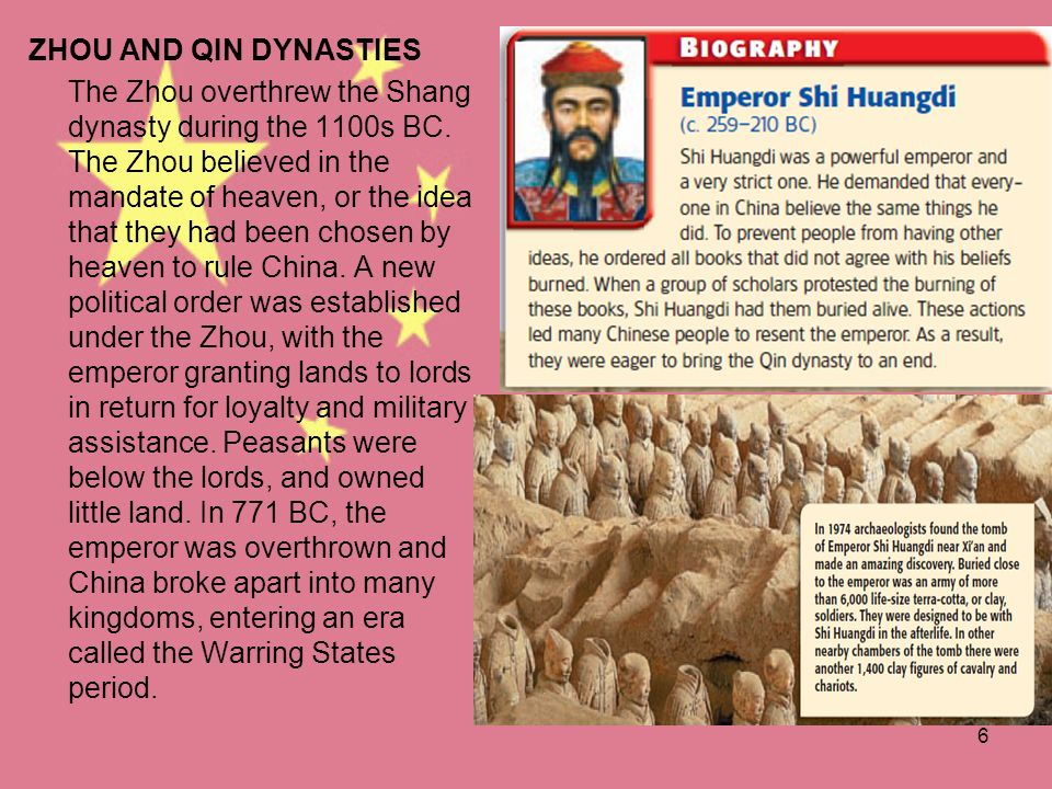 roman civilization and zhou han china same It was during the zhou dynasty that chinese ideas of think the same way any deviation would throw china back to the point of chinese civilization.