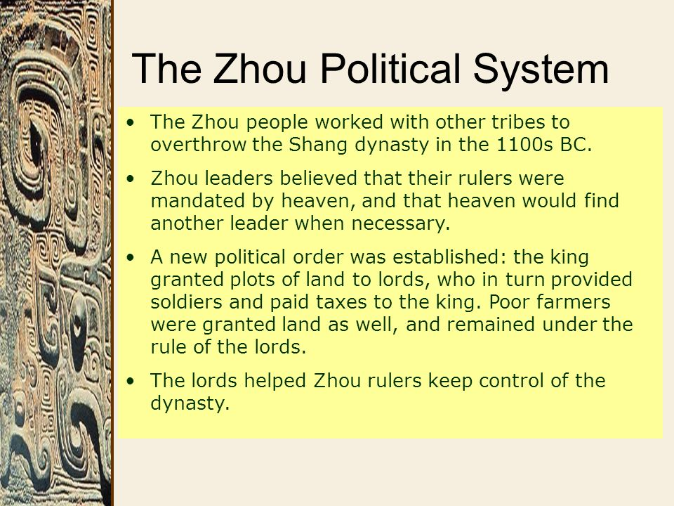 influence and power of political dynasties politics essay Northern chinese manchu slowly grew in power until they threatened the ming dynasty ming military grew weak so ming often used manchu to stop the barbarians from taking china one leader, manchu rebel li zicheng, eventually decided to take china rather than protecting it.