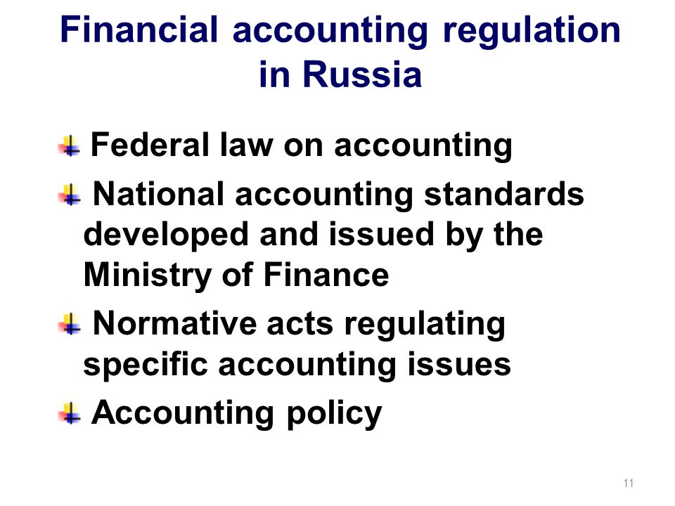 regulatory and political in uence on accounting The george washington university regulatory studies center 2 regulation is one of the most common and important ways in which public policy is made and.