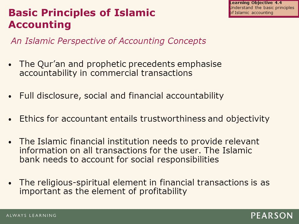 accounting principles and ethics The nature of the work carried out by accountants requires it  to set  expectations (eg, that you expect high ethical principles to govern all.