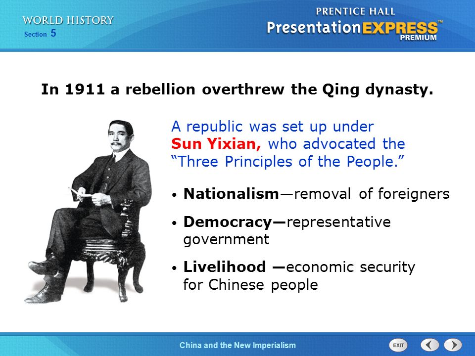 In 1911 a rebellion overthrew the Qing dynasty.