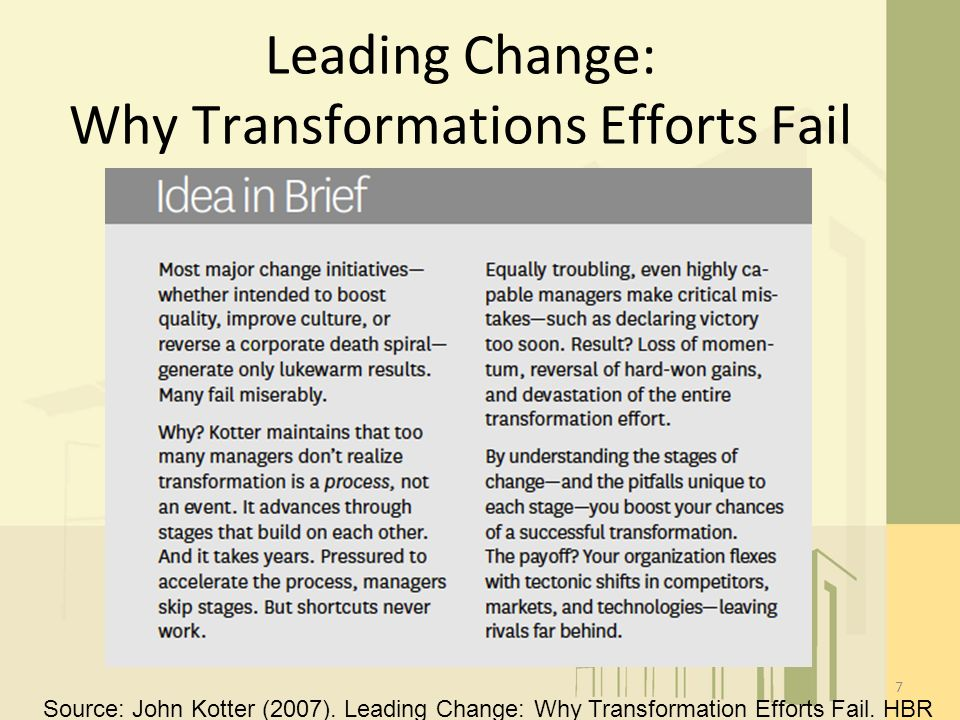 leading change why transformation efforts fail essay Leading change - j kotter credibility and leadership skills leading change – why transformation efforts fail, usa: harvard business school press.