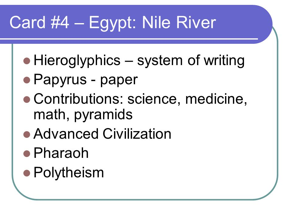 egyptians contribution essay The ancient egyptians were possibly the first civilisation to practice the scientific arts indeed, the word chemistry is derived from the word alchemy which is the ancient name for egypt.