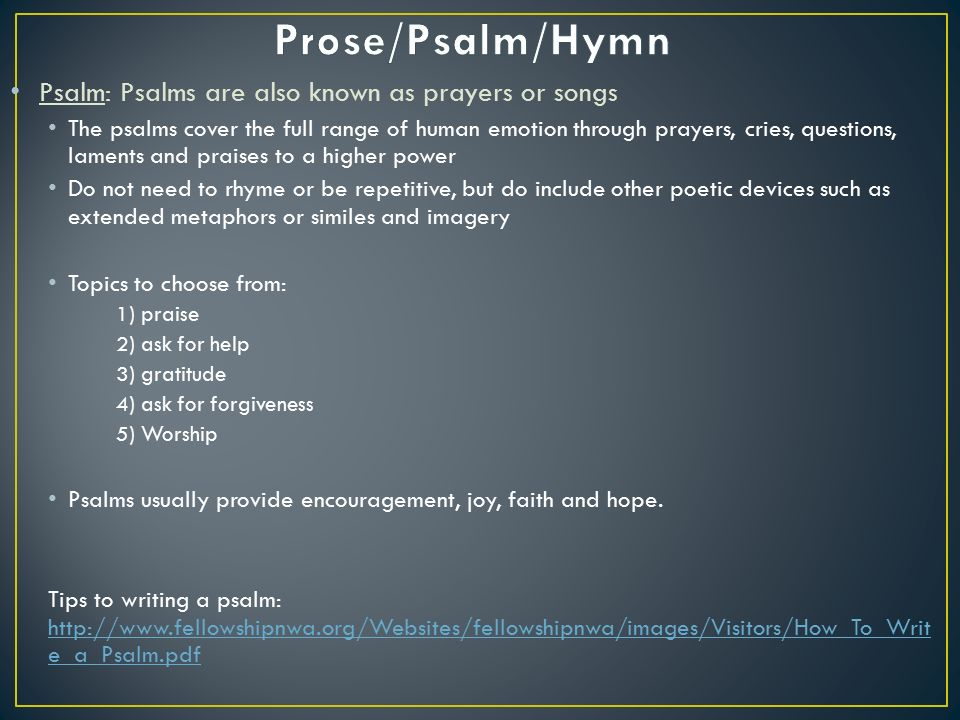 A psalm of life essay