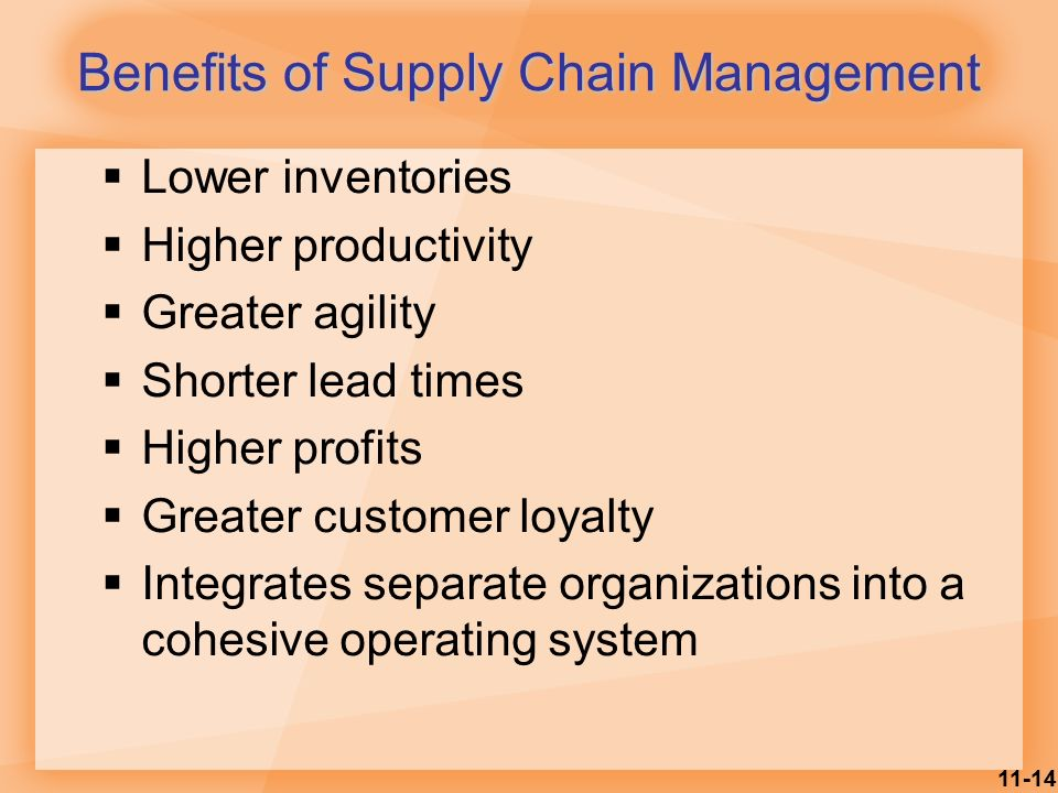 advantages of supply chain management Supply chain management for retail companies strives to control product quality, inventory levels, timing, and expenses a clear supply chain strategy with differentiated service offerings and delivery terms is essential to optimizing the balance of cost and required customer service.