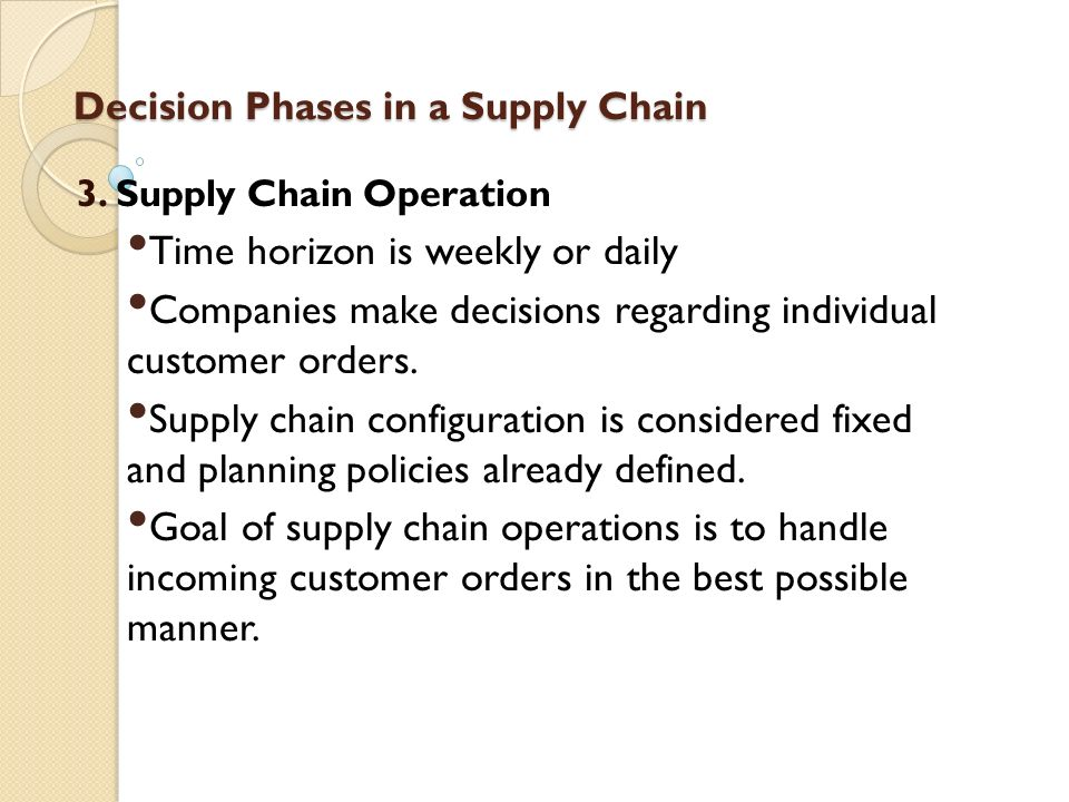 decision phases in supply chain Get an answer for 'explain how supply chain management decisions affect strategy' and find homework help for other business questions at enotes.