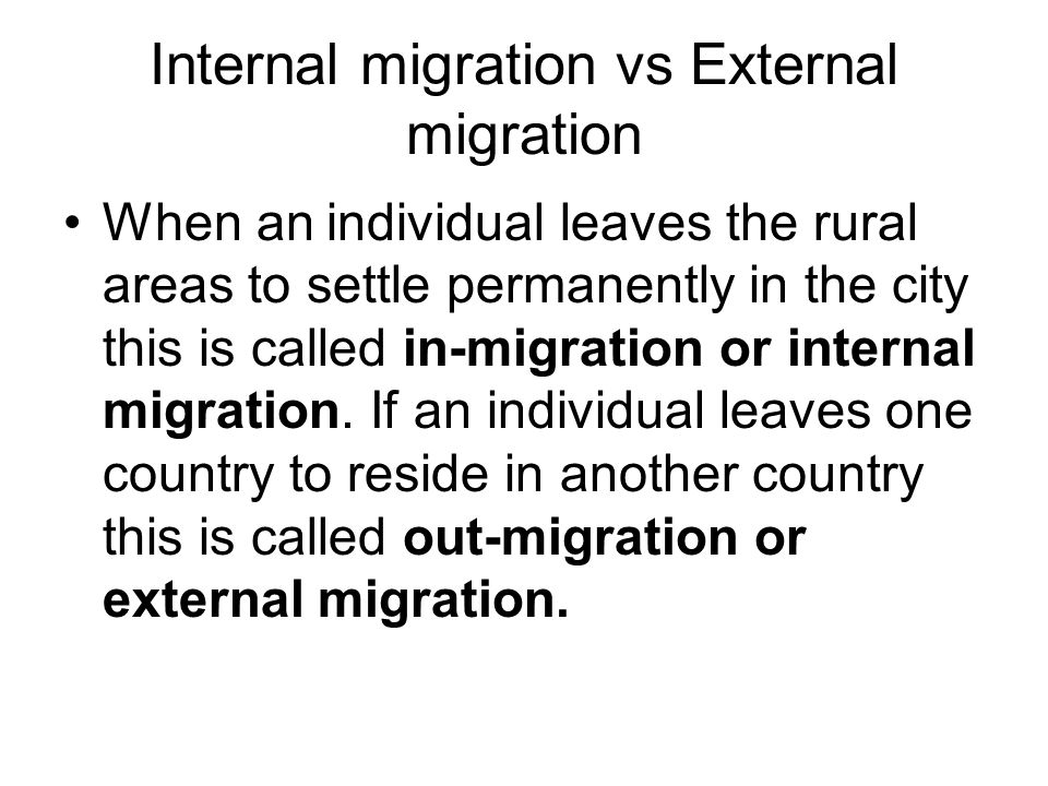 Internal migration vs External migration
