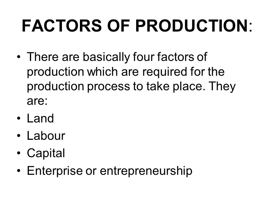 FACTORS OF PRODUCTION:
