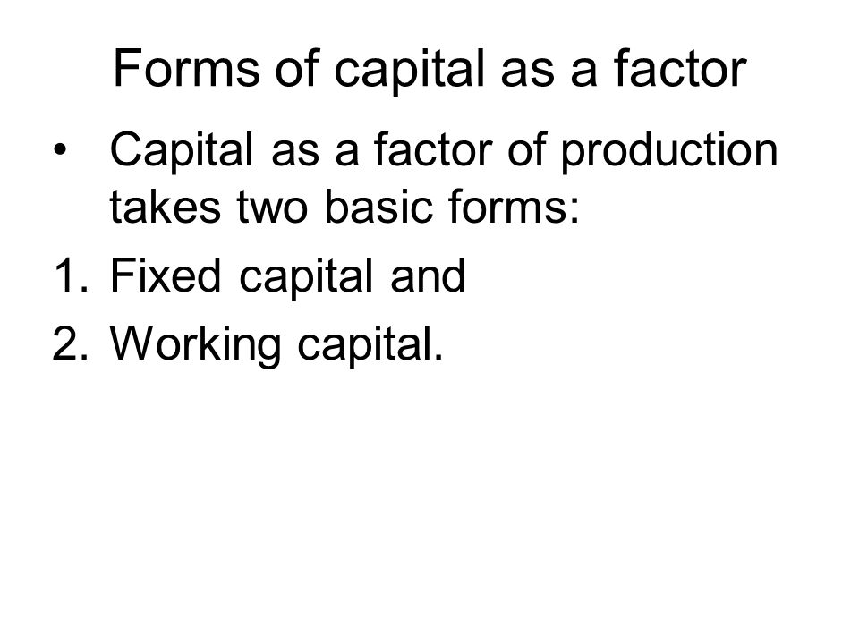 Forms of capital as a factor