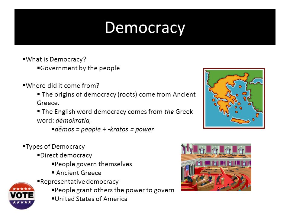 a history of the first government of the people in athens Home ancient history ancient greece ancient athens  athens government  they were chosen by the people gathered in the assembly.