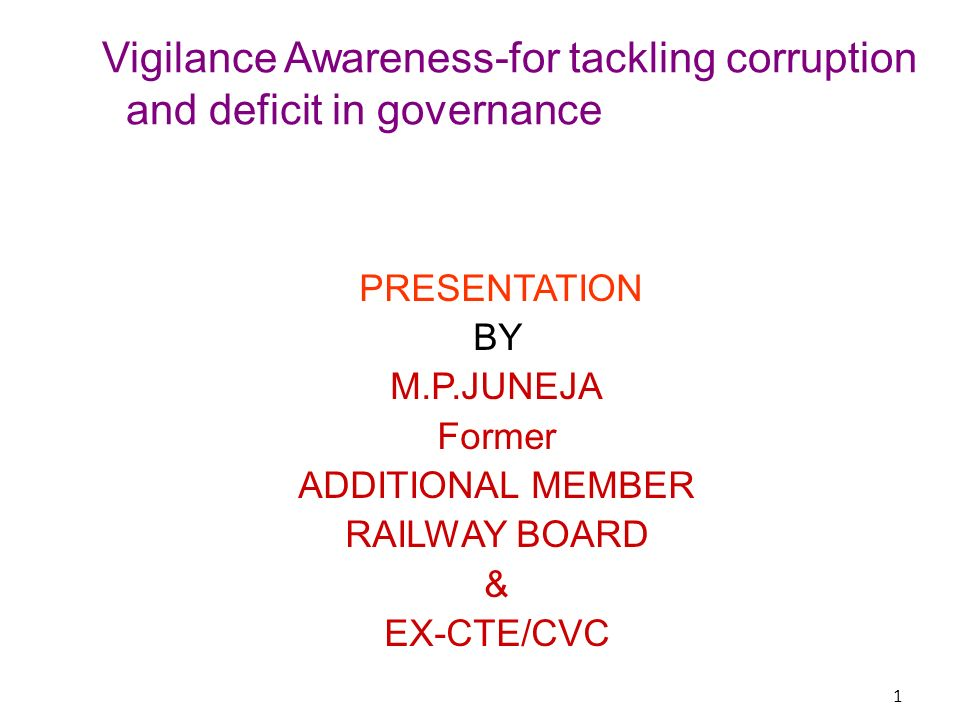 vigilance and e governance E-governance brings down corruption: survey  thanks to the newfound e-governance mantra,  initiated by the vigilance departments and.