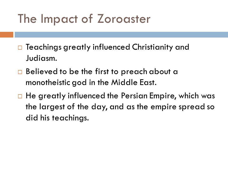 a description of zoroaster who was the first man to find a monotheistic religion Zoroastrianism is the ancient zoroastrianism contains both monotheistic and dualistic features although a fairly small religion today.
