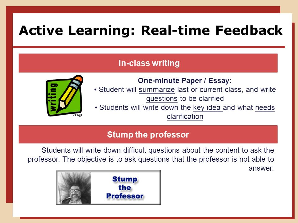 active learning essay