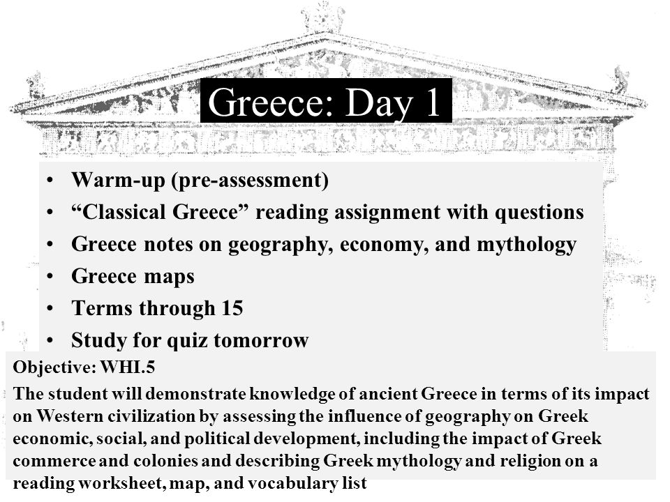 Greece: Day 1 Warm-up (pre-assessment)
