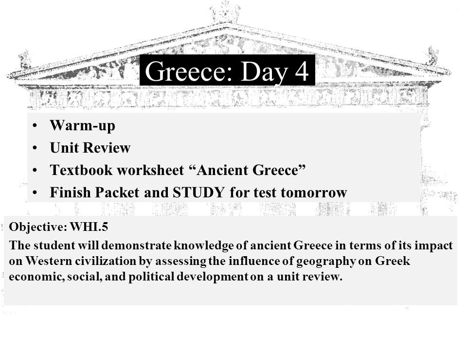 Greece Day 1 Warmup preassessment ppt video online download – Ancient Greece Worksheet