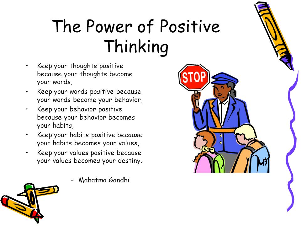 the power of positive thinking Power of positivity: the #1 positive thinking self help community website with topics on inspiration, lifestyle, health, spirituality, relationships & more.