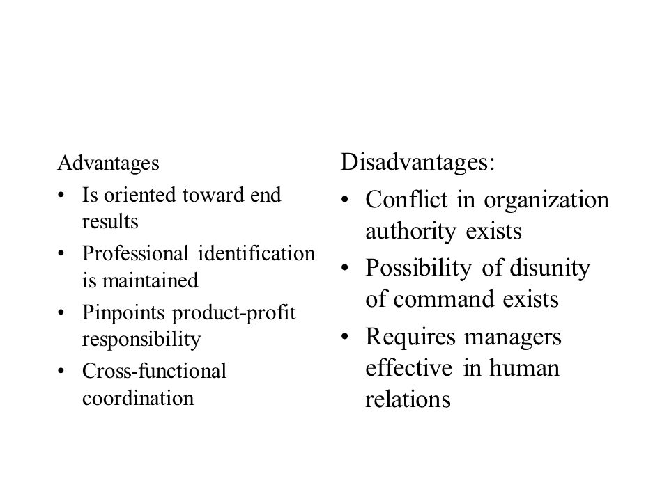Conflict in organization authority exists