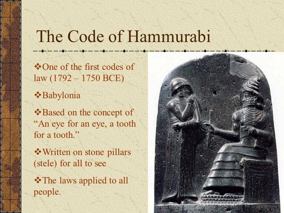Code Of Hammurabi Laws Compared To Today's Laws