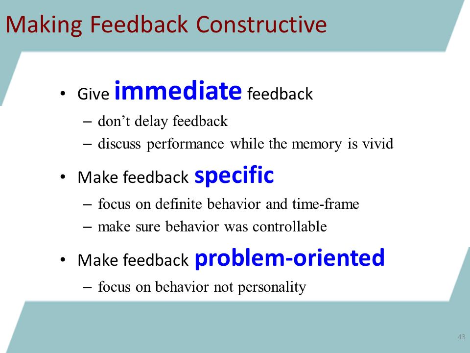 how to give feedback poor lecturer