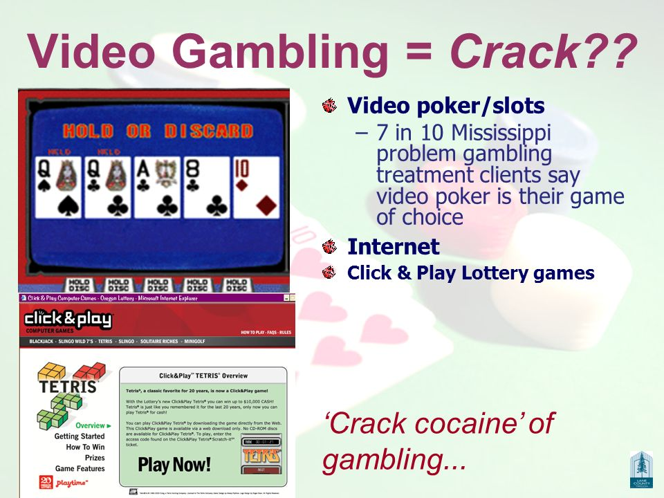 Gambling treatment video internet high stakes gambling