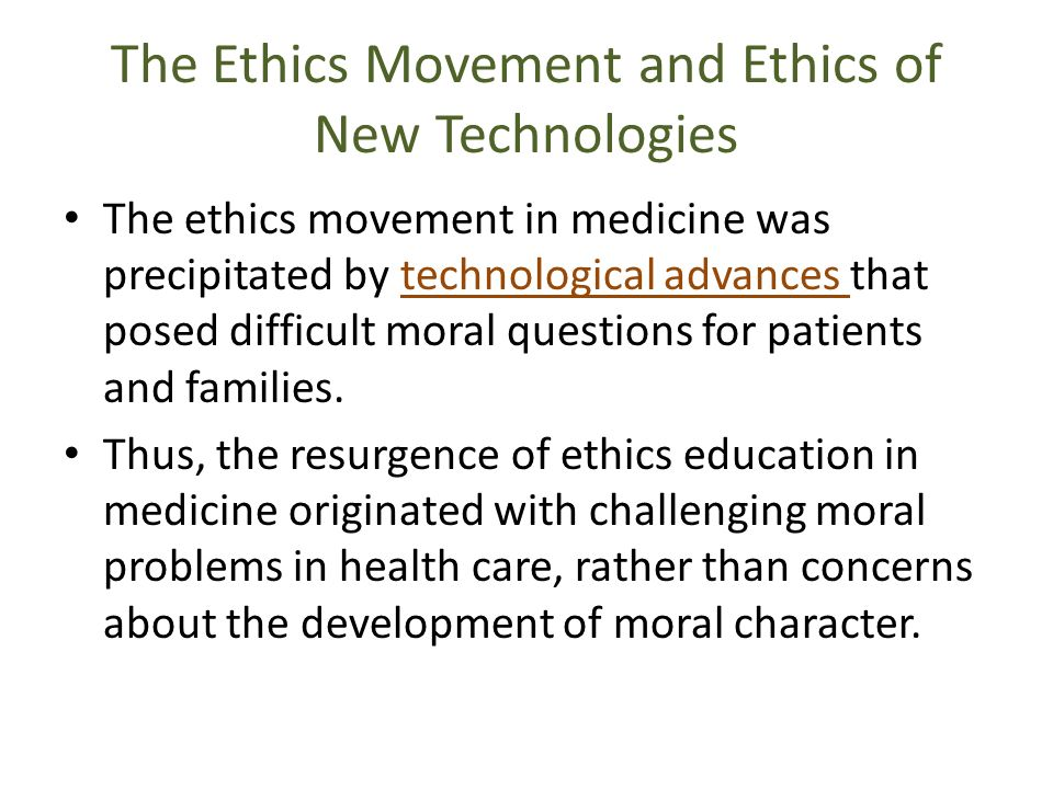 ethics and modern technology Unethical use of technology a recent technology and ethics survey examined the topic of while new technology has led to increased workplace productivity in order to combat this abuse of technology in the workplace, workforce education professionals, especially career and.