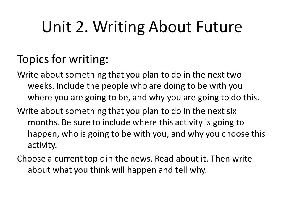 Future Career Plans Essay