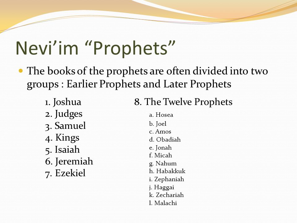 the history of the prophets and the book of isaiah nahum and habakkuk in the bible A free bible version and commentary on the books of nahum, habakkuk and   but soon the assyrians started to tell people in judah what they must do  they  lived about 625 bc a prophet tells us what god is thinking  but the writer of  this book believes that nahum lived about 50 years after isaiah, about 650 bc .
