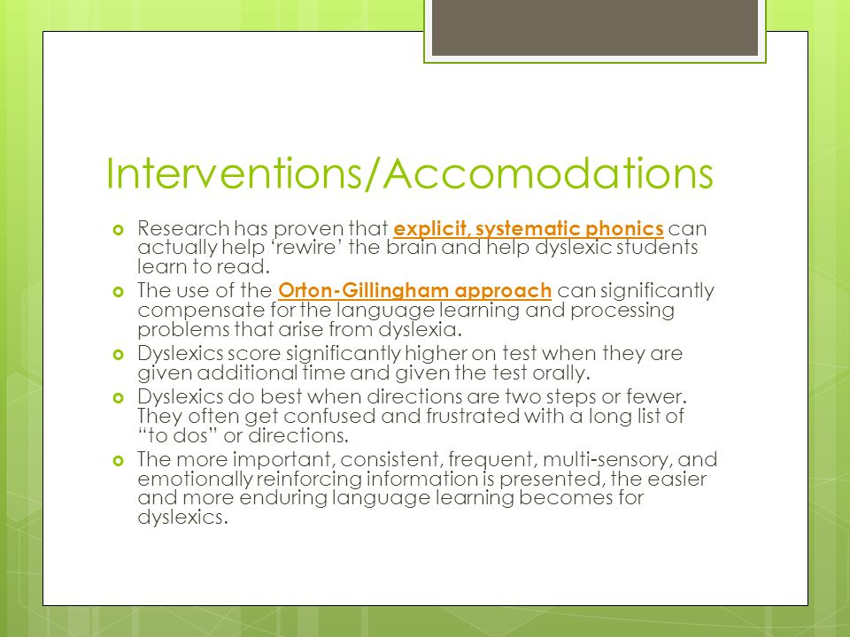Interventions/Accomodations