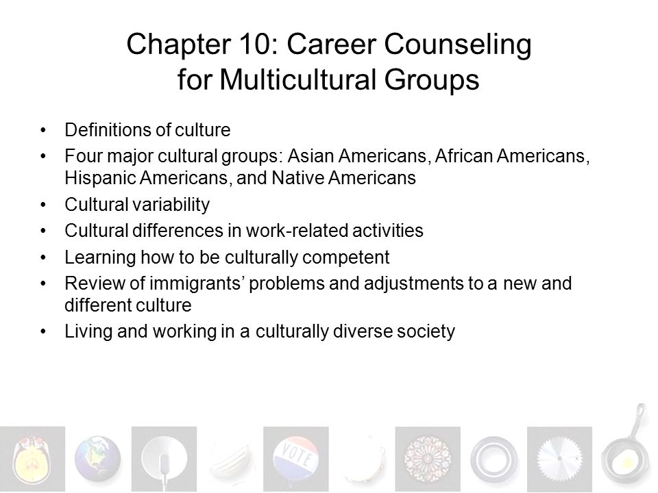The issues of diversity in my counseling group