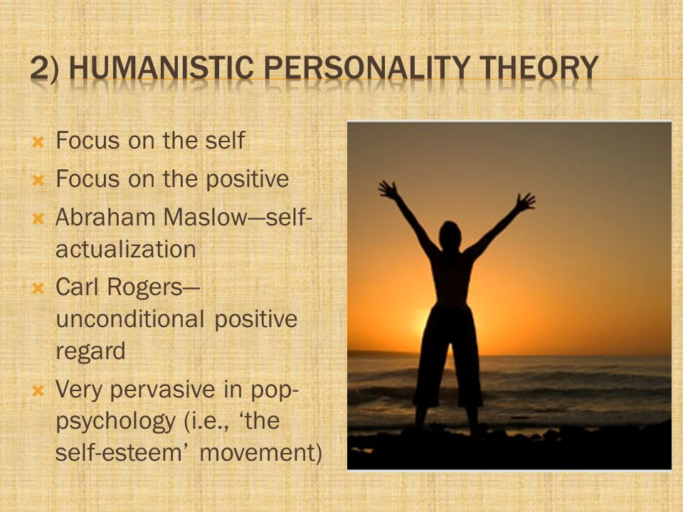 social congitive vs humanitic theory Theories of personality: psychoanalytic, humanistic, trait and social cognitive  theories of personality: the study of personality is one of the major topics of.