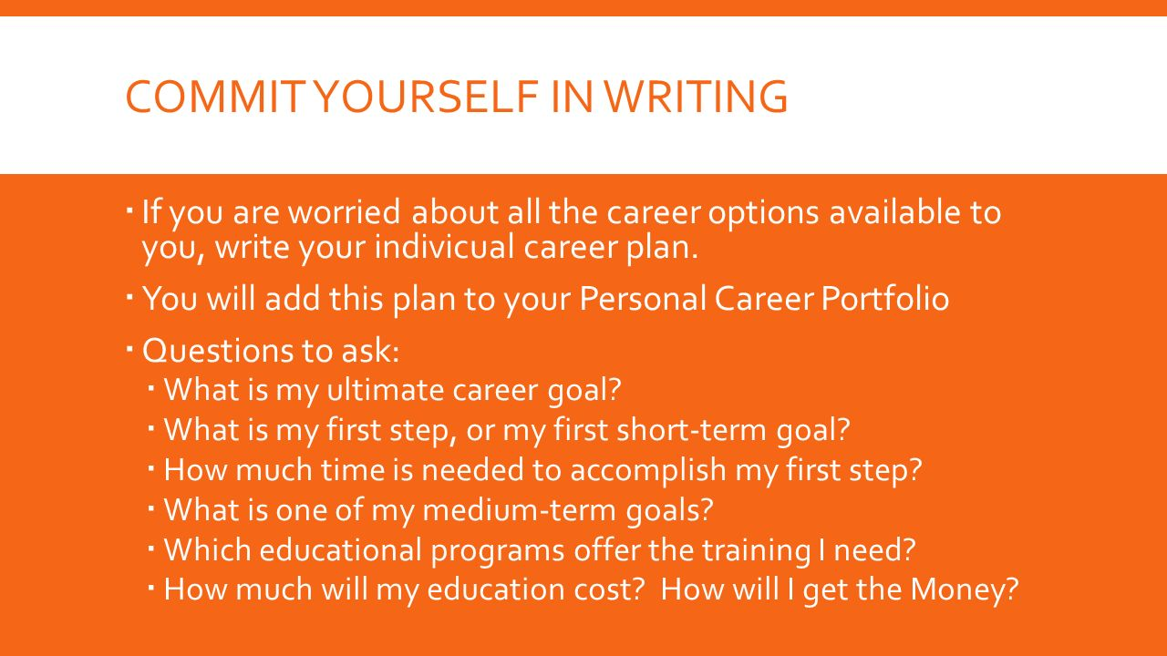 Developing a Career Plan - ppt download