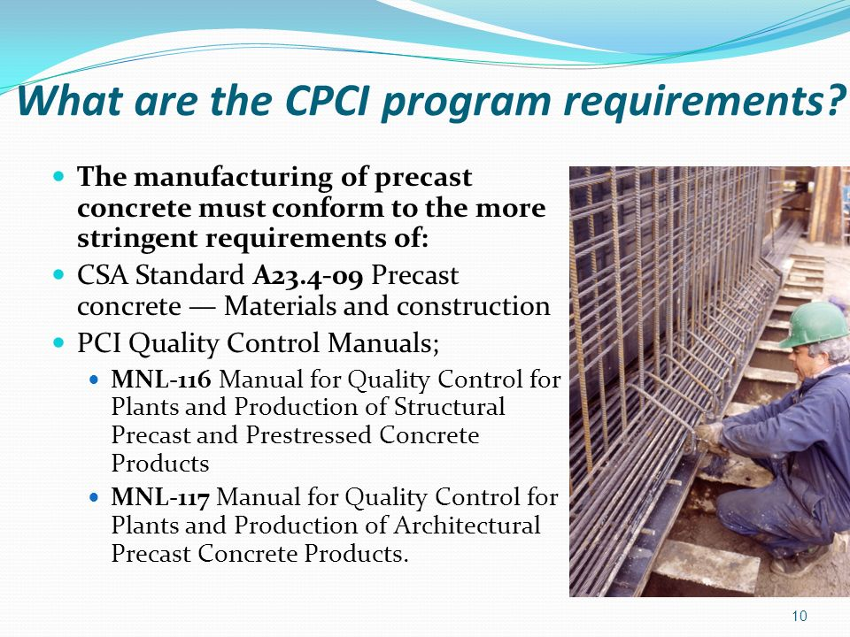What are the CPCI program requirements