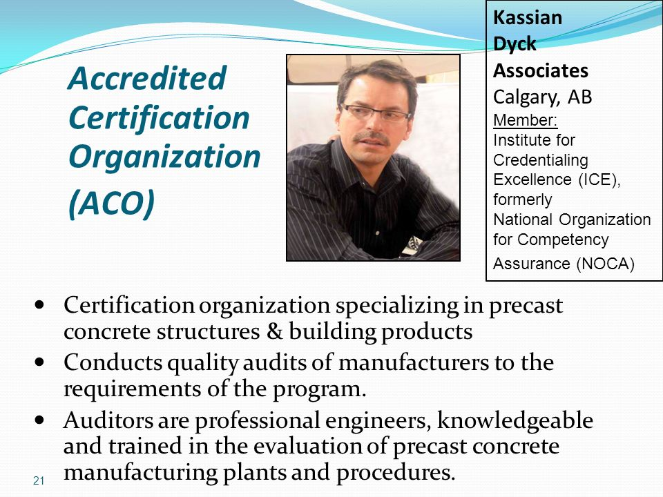 (ACO) Accredited Certification Organization