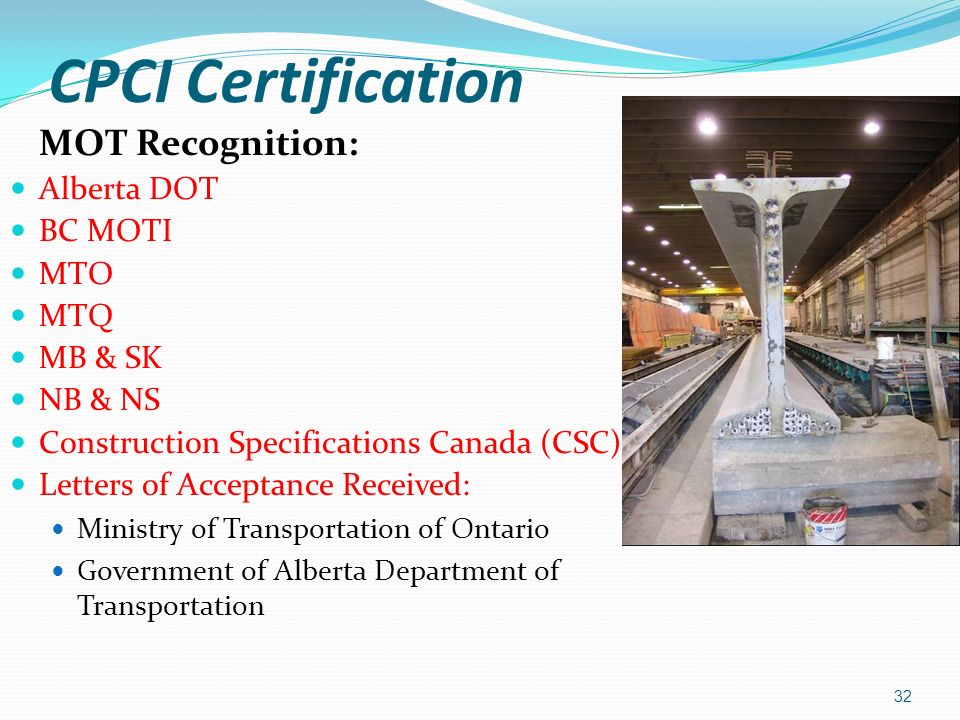CPCI Certification MOT Recognition: Alberta DOT BC MOTI MTO MTQ