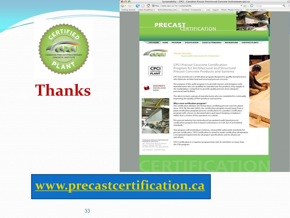 Thanks www.precastcertification.ca