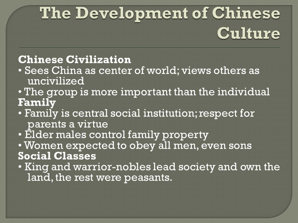an analysis of family virtues and traditions in the chinese culture What is guanxi – relationships in china  an important concept to the chinese family)  follow the china culture corner to receive regular updates by email.