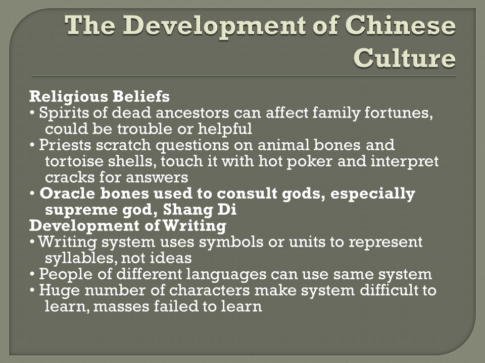 early chinese writing and cultural development foundation
