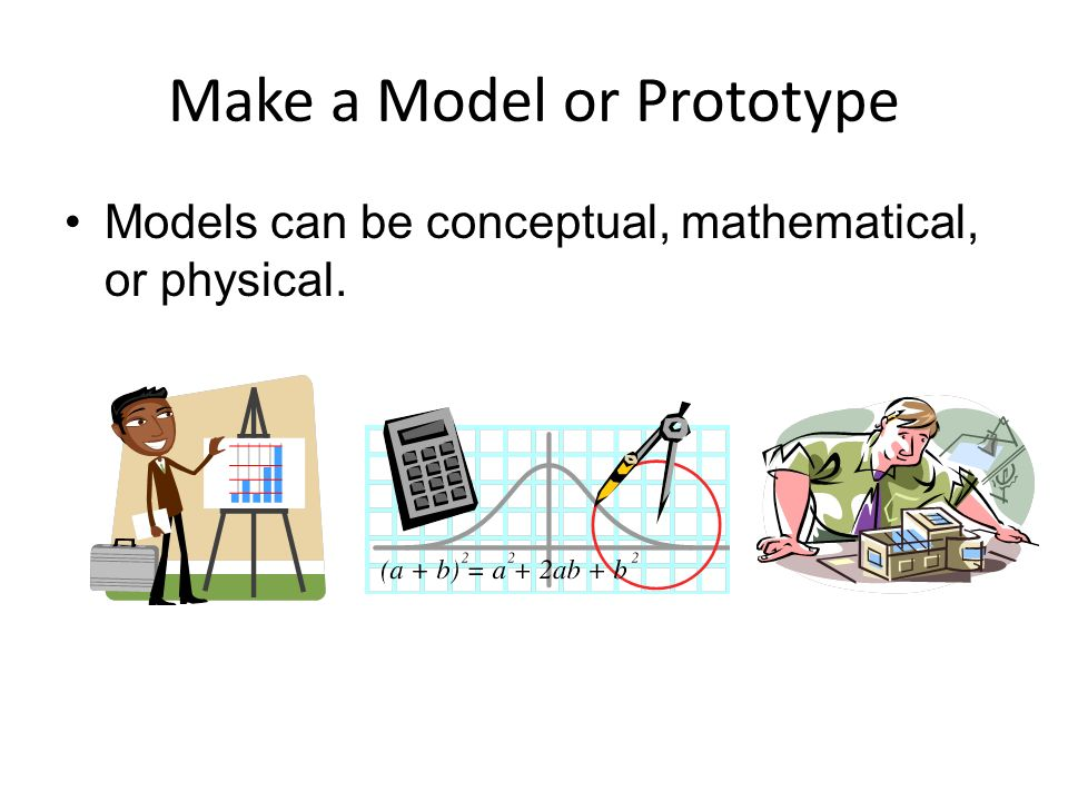how to make an prototype