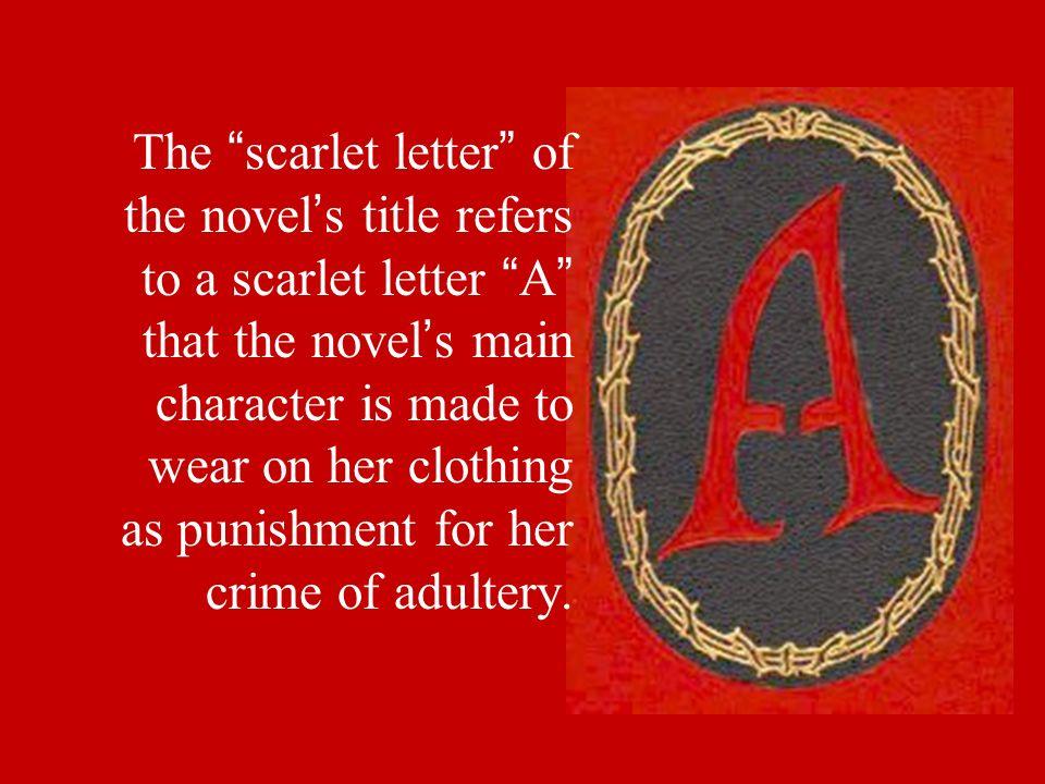 scarlet letter essay titles