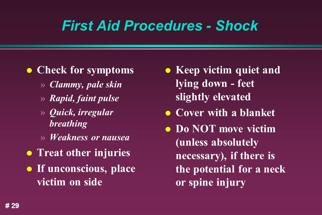 First Aid Procedures - Shock
