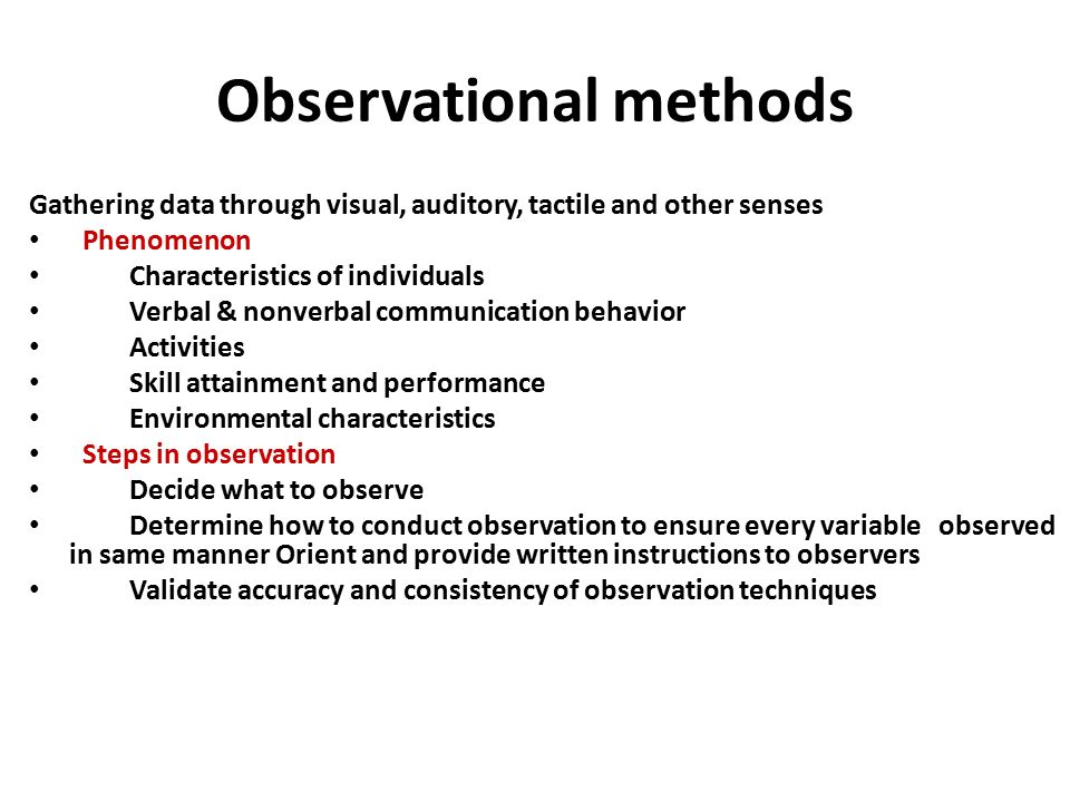 observation techniques I am head of a department of english and one of my responsibilities is designing and implementing a professional development programme for members of the staff classroom observation should always be paid due attention since it is an important source of data and can be, if well-used , be an effective professional development tool.