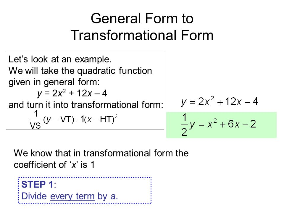 The powers of General Form - ppt video online download