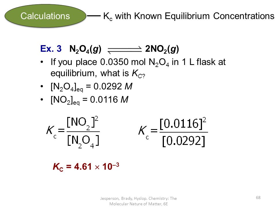 what is kc in chemistry