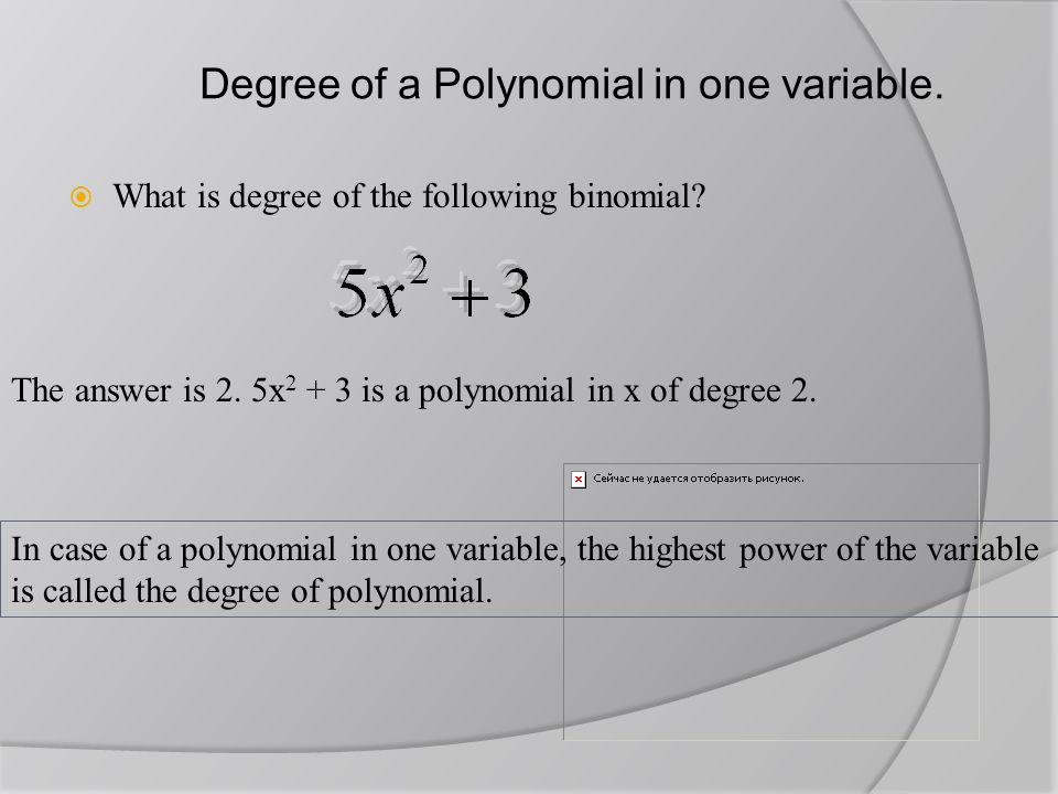 polynomials in one variable Orthogonal polynomials in several variables, in which results parallel to the  theory of orthogonal polynomials in one variable are established using a vector.